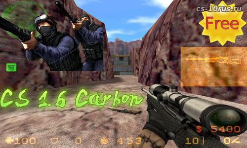 cs 1.6 carbon