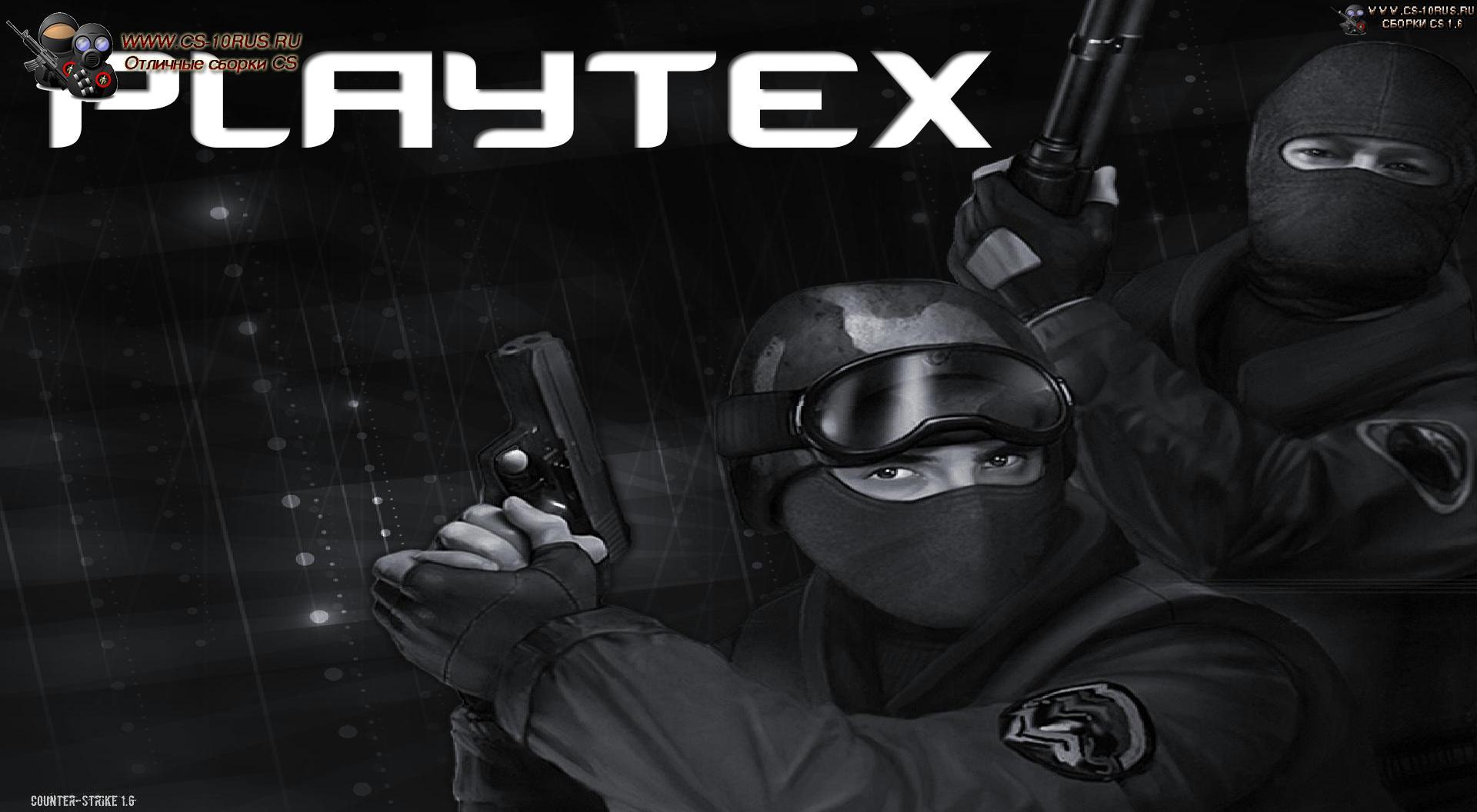 cs 1.6 playtex