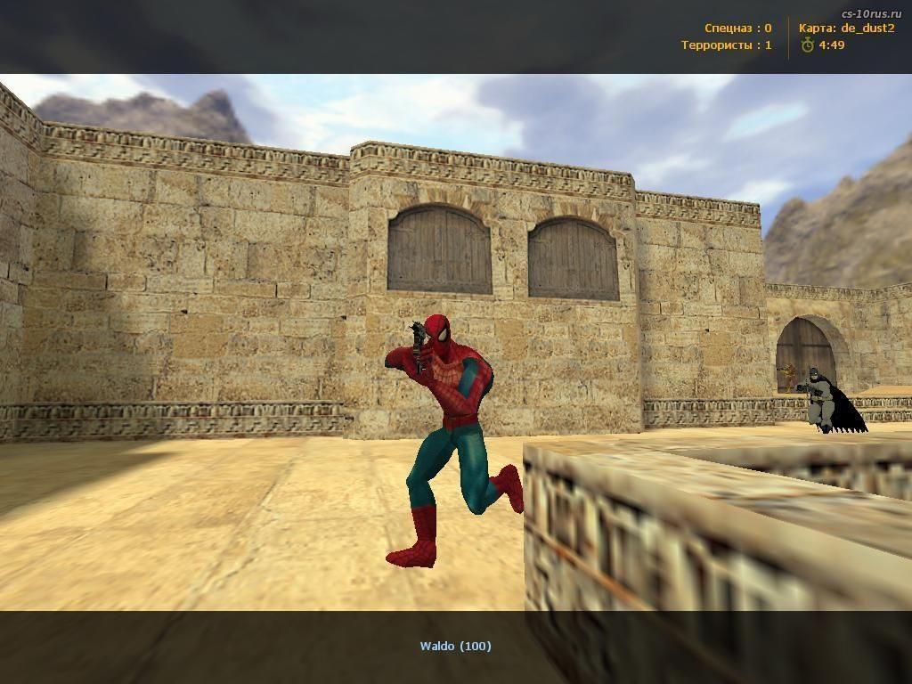 кс 1.6 супергерои
