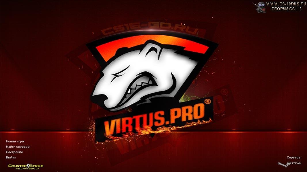 cs 1.6 virtus pro