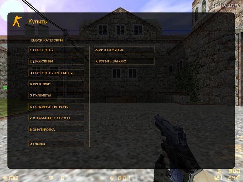 cs 1.6 windows10
